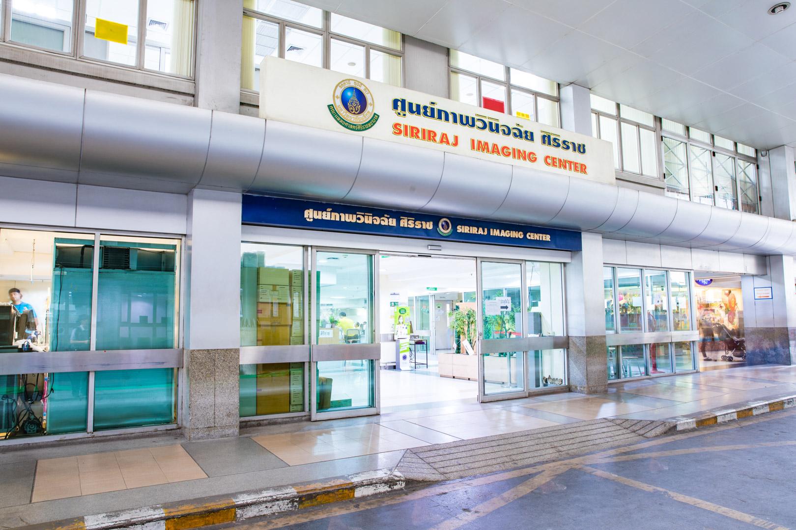 2562-07-24_ถ่ายภาพเครื่องมือและห้องปฏิบัติการเพื่อจัดทำเว็บไซต์ Photo by Nattawat Chakreyanan